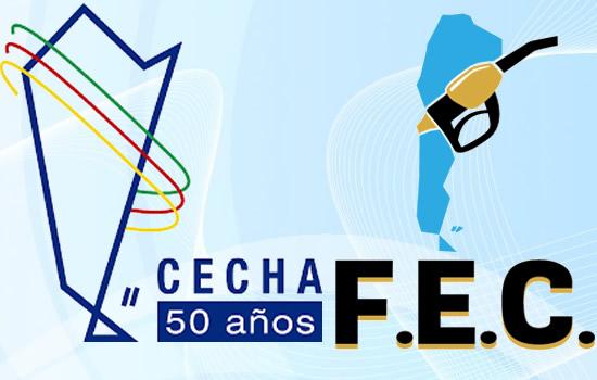 La FEC fue invitada a integrarse nuevamente a CECHA